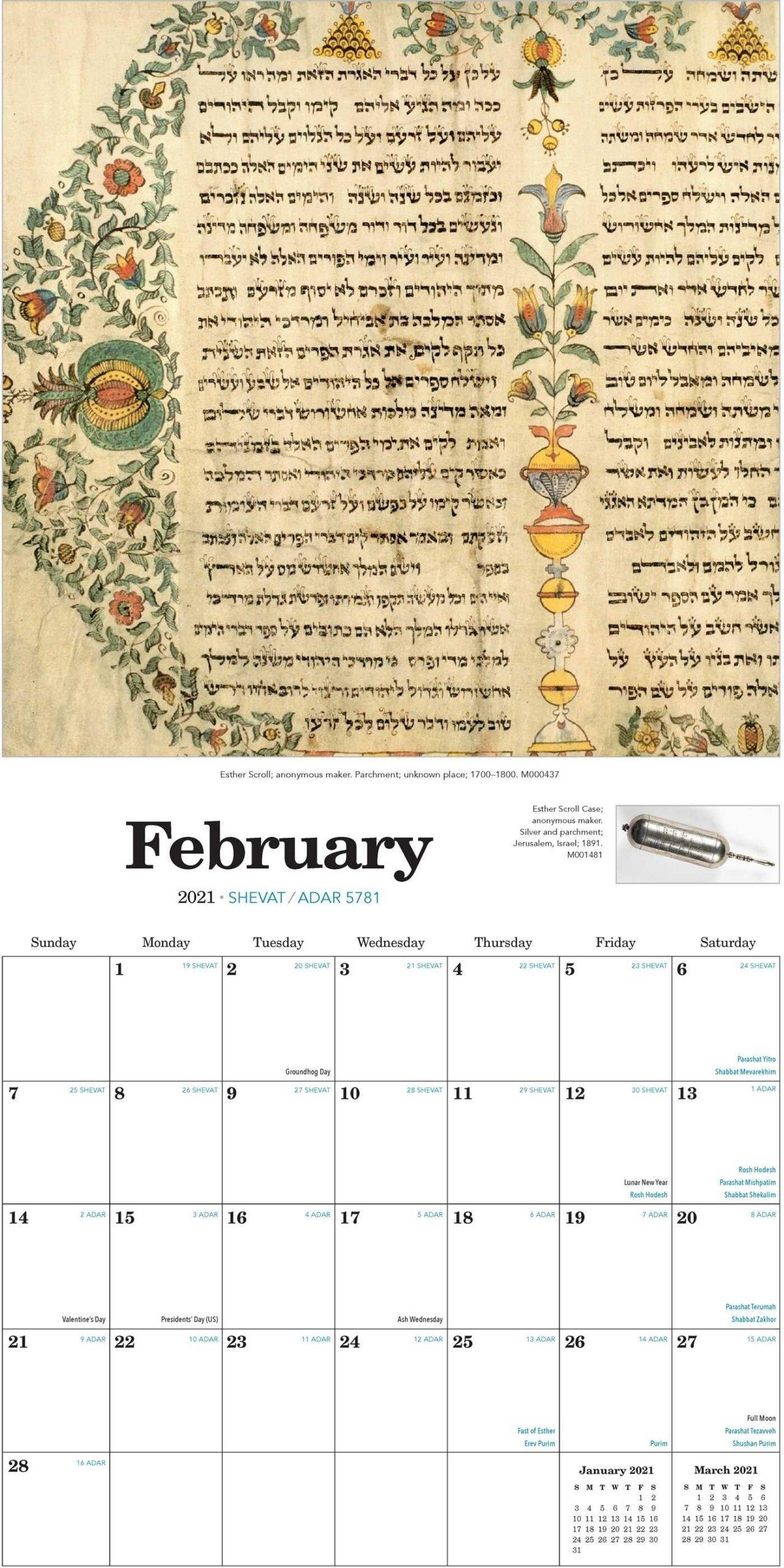 The 2021 Jewish Calendar 16-Month Wall Calendar - Book-Jewish Calendar May 2021
