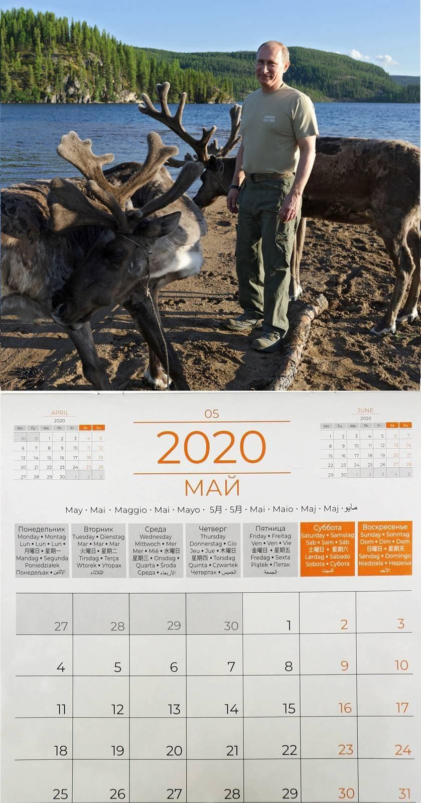 2021 Deer Rut Calaender | Calendar Printables Free Blank-Florida 2021 Deer Rut Prediction