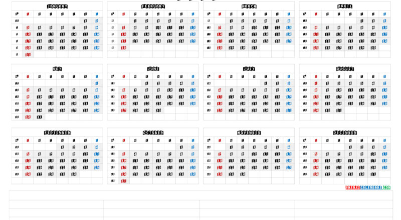 2021 Yearly Calendar Template Word (6 Templates)-12 Month 2021 Calendar Template For Word