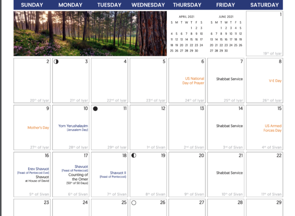 Calendar: 16 Month Hebrew Calendar By Curt Landry-New Moon Hebrew Calendar 2021