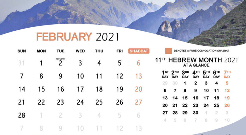 Hebrew Israelite Calendar (2020-2021) — Kingdom Preppers-Hebrew Calendar 2021