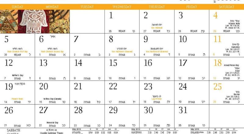 Jewish Calendar 2021 Pdf | Printable Calendars 2021-Jewish Holidays 2021