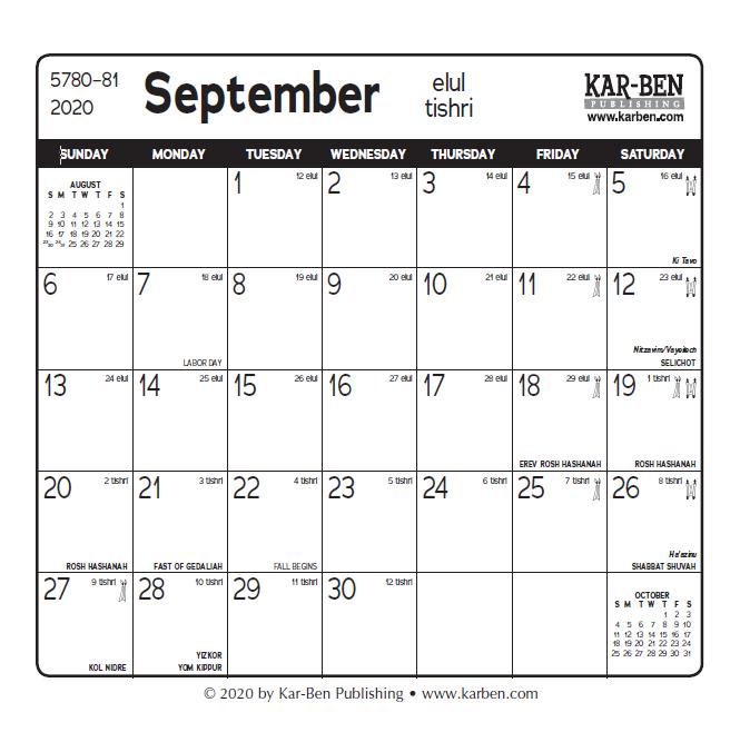 Mini Jewish Calendar 5781/2020-2021-Jewish Holidays 2021
