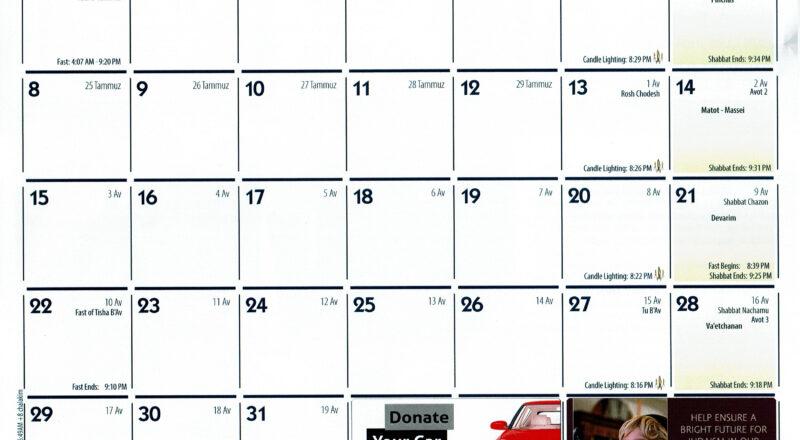 Print Hebrew Calendar 2020 | Example Calendar Printable-October 2021 Calendar W Jewish Holidays