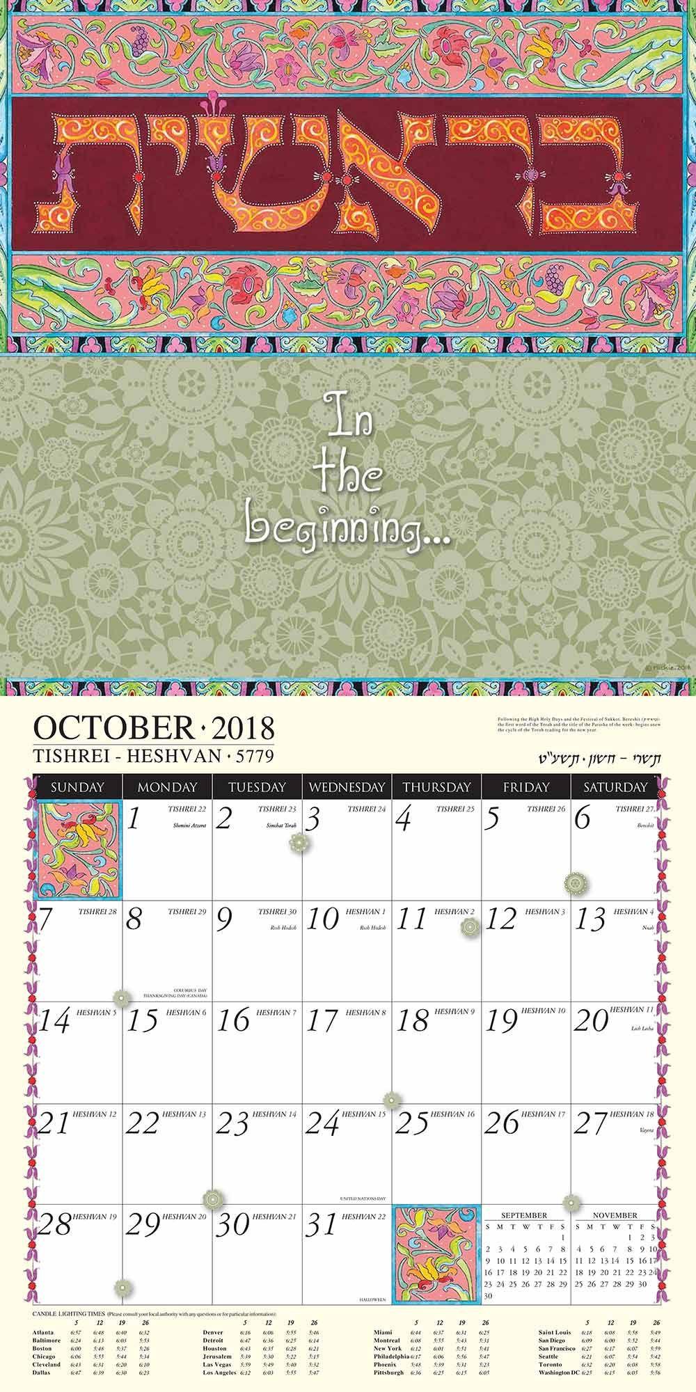 20+ Hebrew English Calendar 2021 - Free Download Printable-Printable Hebrew Calendar 2021
