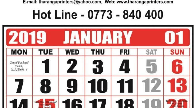 2021 Calendar Sri Lanka Free Download - Yearmon-Gazetted Mercantile Holidays In Sri Lanka 2021