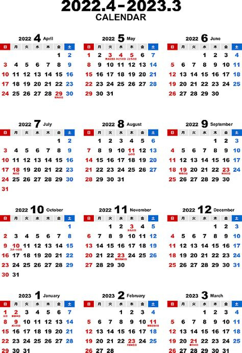 2021 年度 カレンダー 無料 | 2021年度4月始まり無料Pdfカレンダー-2021年度カレンダー 印刷用 無料