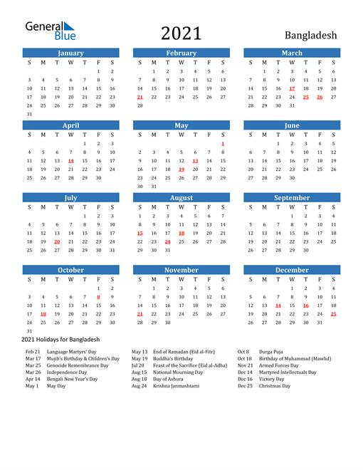 2021 Employee Calendar | Printable March-2021 Employee Vacation Schedule