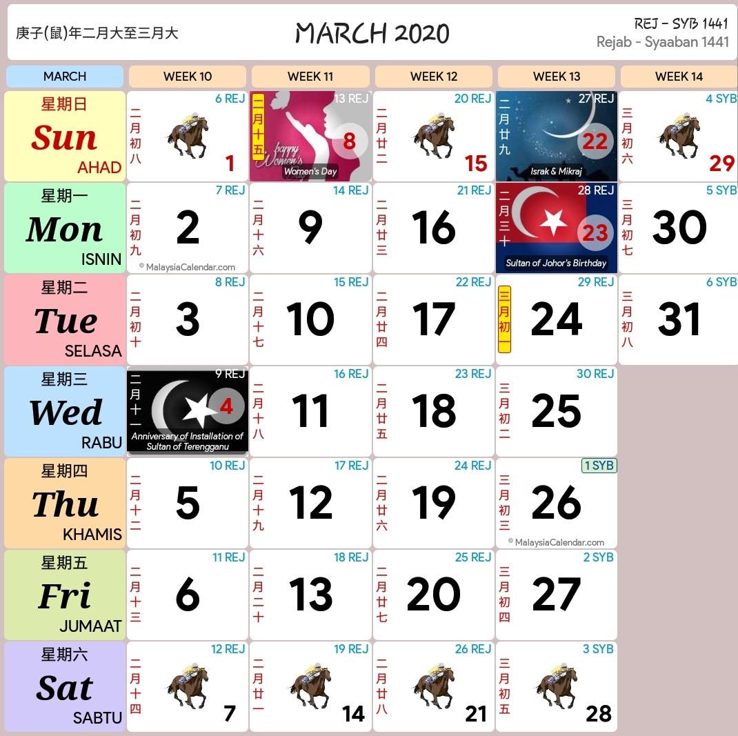 【2020年完整版日历出炉啦!】附上大马各州公共假期,可以开始规划明年的行程咯~-School Holiday In Sarawak 2021