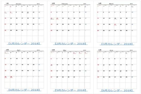 子供向けぬりえ: ラブリーエクセル 2021 年 年間 カレンダー 印刷 用-2021年度カレンダー 印刷用 無料