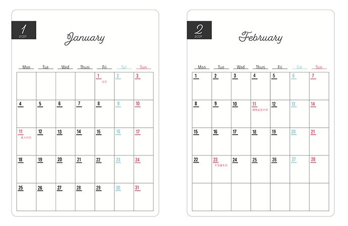 😋 カレンダー 2021 無料 シンプル - プログラム - ニュース-2021年度カレンダー 印刷用 無料