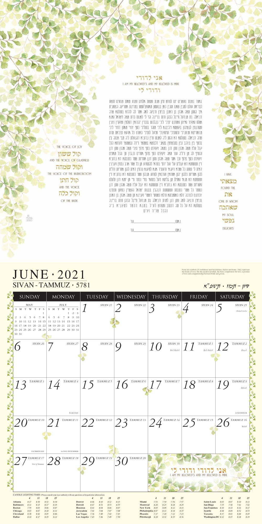 Jewish Art Calendar 2021 By Mickie - Caspi Cards & Art-Pic Of Hebrew Calendar June 2021