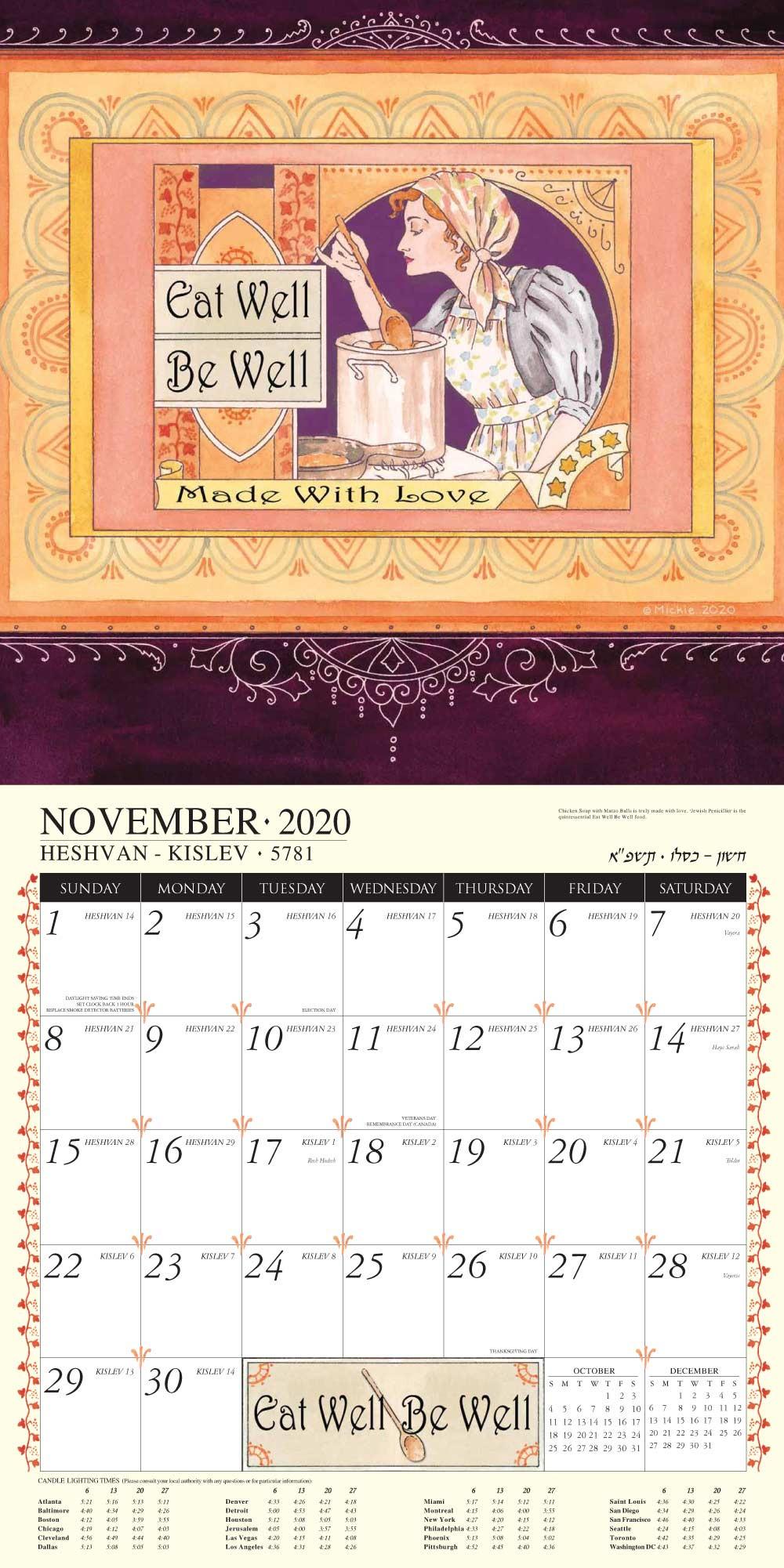 Jewish Calendar 2021 | Printable Calendars 2021-Printable Hebrew Calendar 2021