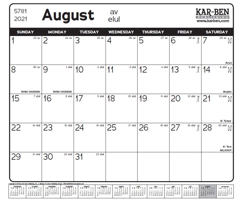 "Jumbo Jewish Calendar 5781/2020-2021 (22"" X 17"")-Pic Of Hebrew Calendar June 2021"
