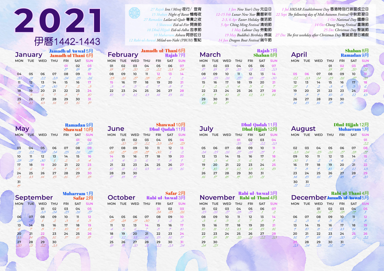 Time And Date Calendar 2021 Philippines / Get Free-Philippine 2021 Calendar.pdf